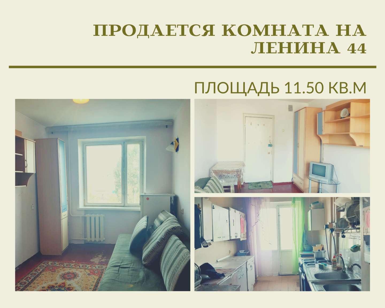 Продажа 4-ком. квартиры
