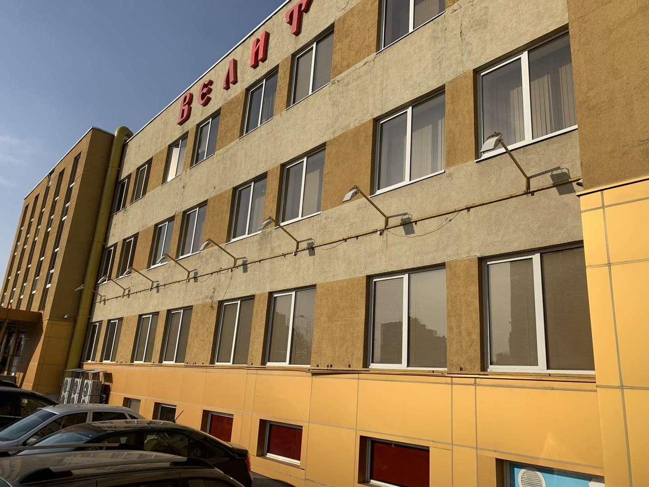 Офис. аренда